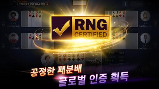 Pmang Poker : Casino Royal filehippodl screenshot 16