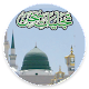 Tajalliayat-e-Sukhan Kalam e Shaikhul Islam for PC-Windows 7,8,10 and Mac