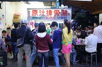 原汁排骨湯~梧州街