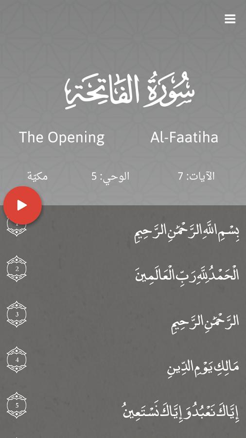 تطبيق كلمة قرآن Kalimah Quran للقرآن الكريم مع أكثر من 20 مقرئاً اندوريد TgdnJuD2cG-P_u-mHmo90po17i5Sbg_J3KDSVkPsVO-uEN4bodfUAm8L6iRyyk1Aa3H0=h900