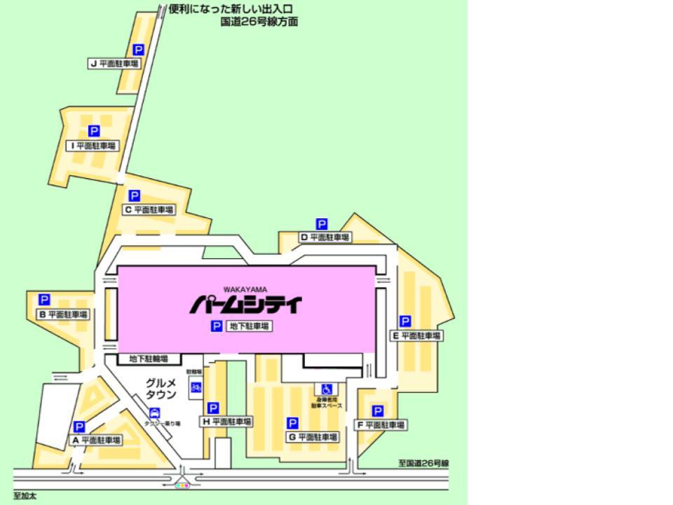 B044.【パームシティ和歌山】全体フロアガイド170605版.jpg