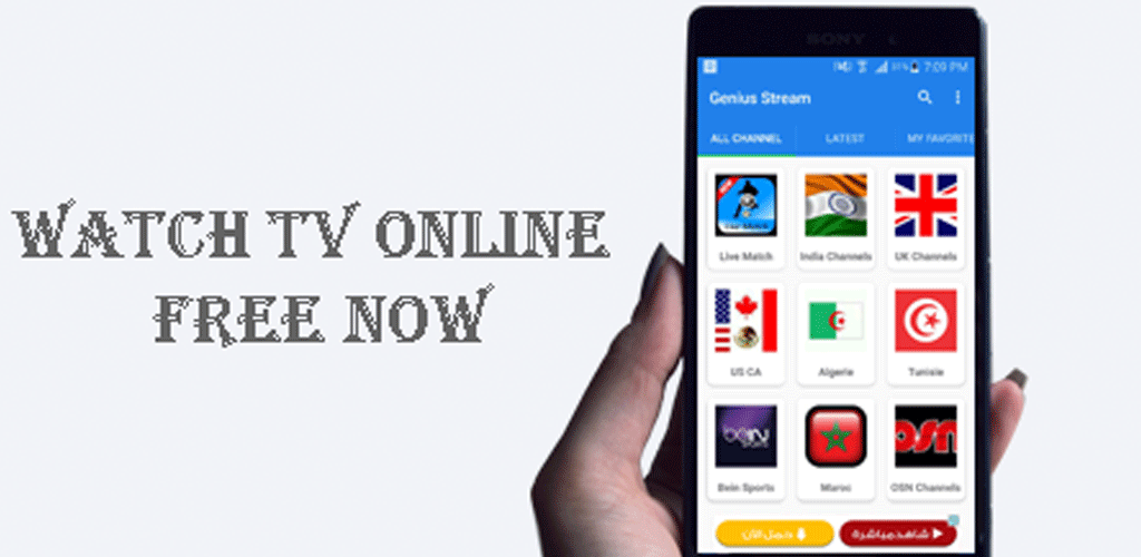 Download xmtv watch tv online free tips APK latest version app for
