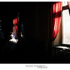 Wedding photographer Evgeniy Tominec (Tomynets). Photo of 11.11.2015