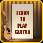 كيفية العزف على الغيتار APK