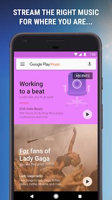 Google Playミュージックのおすすめ画像1