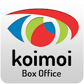 Koimoi Bollywood Box Office