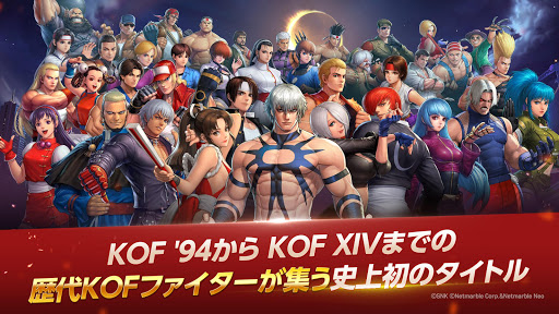 KOF ALLSTAR 1.3.6 screenshots 1