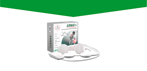 Scheduler of physiotherapy procedures conducted using the device Almag +.