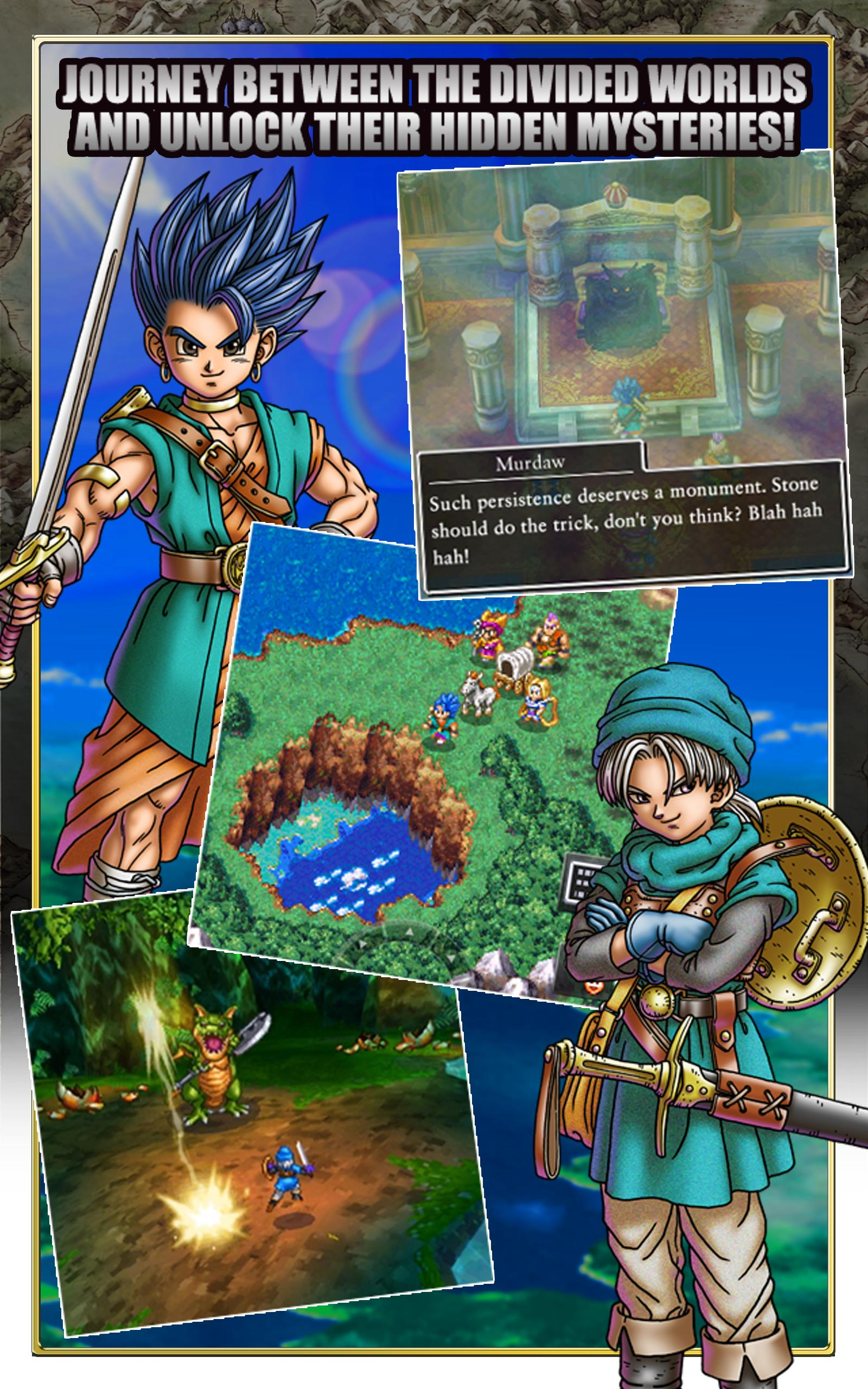DRAGON QUEST VI screenshot #7