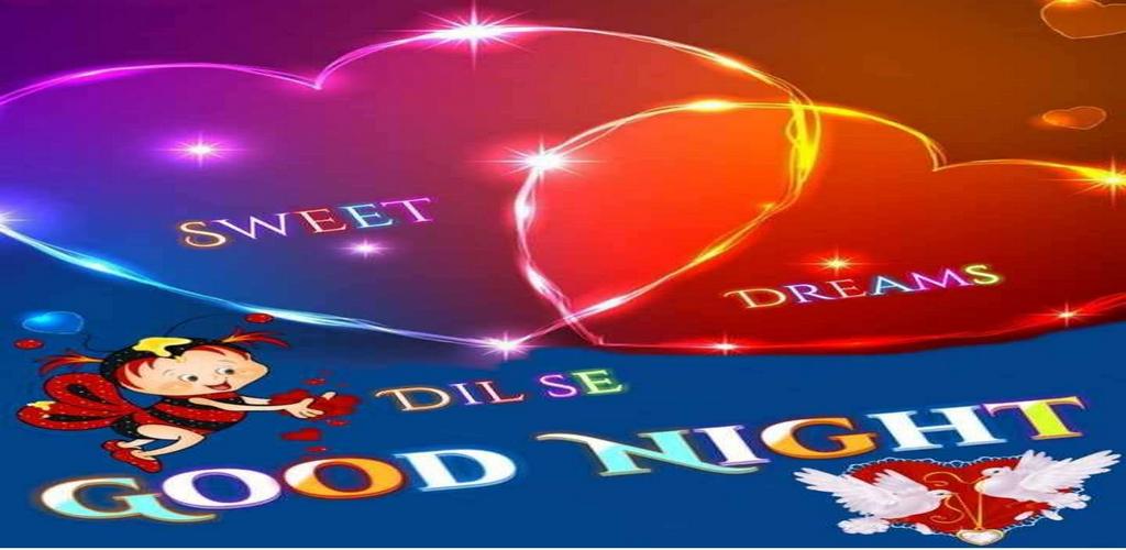 Good Night Pictures 2020 💖 GIF 1 2 Apk Download - com prilo