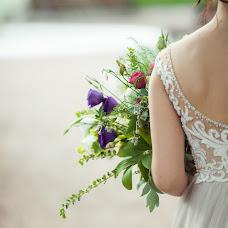 Wedding photographer Aleksandra Kasyanenko (fotoplabe). Photo of 10.08.2018