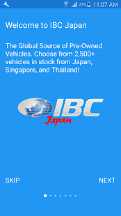 IBC Japan- screenshot thumbnail