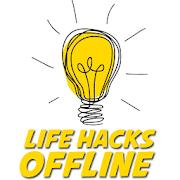 Life Hacks Offline