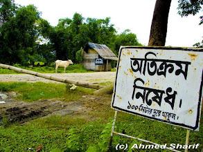 Photo: Banglabandha Zero Point, the northernmost point on the map of Bangladesh