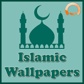Islamic Wallpapers - Ramadan