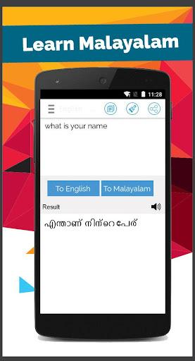 Malayalam English Translator  screenshots 4