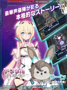 ファンタシースターオンライン2 es[本格アクションRPG] Screenshot