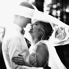 Wedding photographer Andrey Tarasyuk (Tarasyuk2015). Photo of 03.08.2017