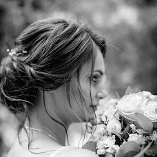 Wedding photographer Sergey Baluev (sergeua). Photo of 15.11.2018