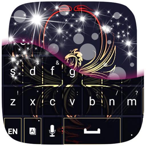 드래곤 키보드 테마 個人化 LOGO-玩APPs