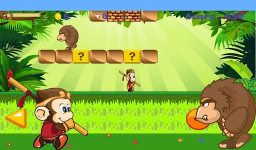 Super Monkey vs king