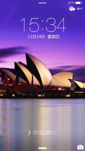 悉尼歌剧院-闪电锁屏主题