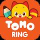 토모링 - 토모노트의 가정 연계 학습 스마트 알림장 (app)