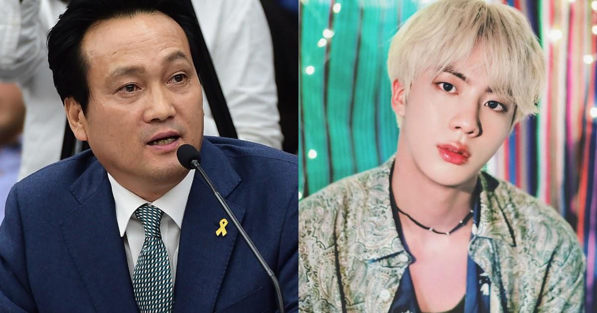 Korean Lawmaker Receives Backlash For Mentioning BTS In Debate About