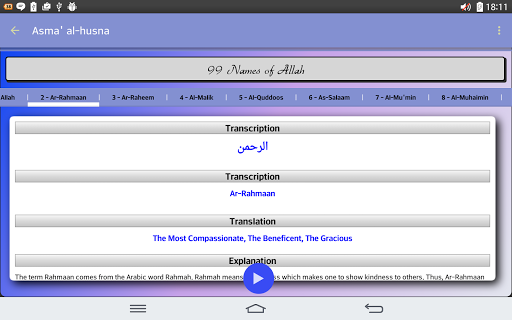 Asma Al-Husna screenshot 8