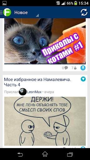 Купить прокси ipv4 для facebook ProxyMania ru. Купить прокси ipv4 России для facebook