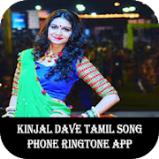Kinjal Dave Tamil Song Phone Ringtone App