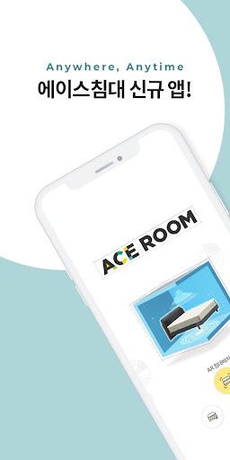 uc5d0uc774uc2a4ub8f8(ACEROOM) 1.0.5 com.acebed.aceroom apkmod.id 1