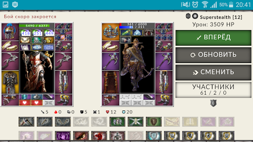 Combats Mobile apktram screenshots 5