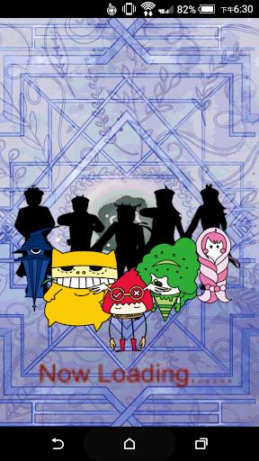 擦板戰隊MonsterGroup測試版