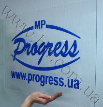 Photo: Офисная табличка из акрила с объемными элементами для  компании Progress. Акрил прозрачный и синего цветов. Резка лазером.