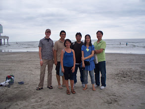 Photo: 2010 Summer Group Outing to Atlantic City: Kevin, Dalhyung, Reyhan, U Kei, Wonjin, Jun Hee