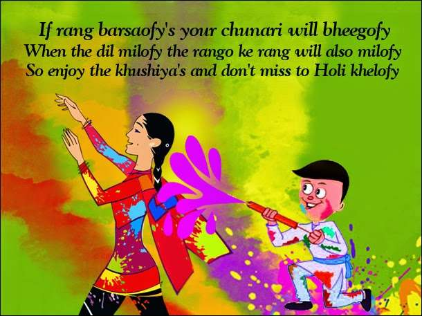Funny Happy Holi Messages SMS
