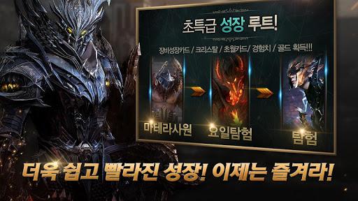 레이븐: 각성[AWAKEN] screenshot 7