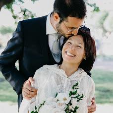 Wedding photographer Yulya Marugina (Maruginacom). Photo of 08.07.2019