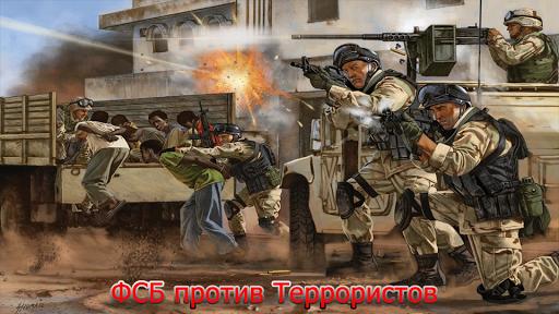 Спецназ ФСБ против террористов