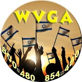 Israel WVGA Wallpaper plus