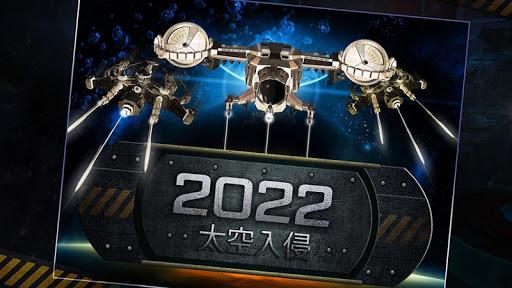 2022太空入侵
