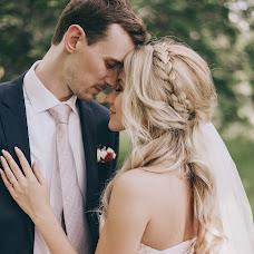 Wedding photographer Marya Poletaeva (poletaem). Photo of 27.06.2018