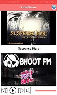 Bengali Audio Stories for PC-Windows 7,8,10 and Mac apk screenshot 3