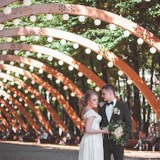 Wedding photographer Alena Kornyushkina (Kornyus864). Photo of 16.09.2015