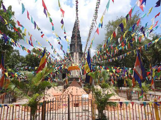 Wat Kesararam