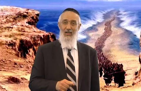 Espacetorah- screenshot thumbnail