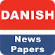Danish Newspapers - Androidアプリ