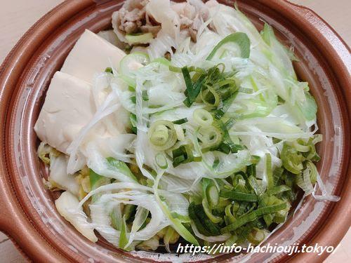 セブン 1/2日分の野菜 鍋