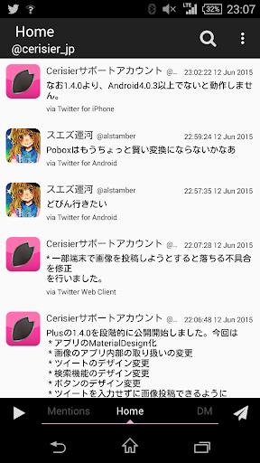 Cerisier Plus